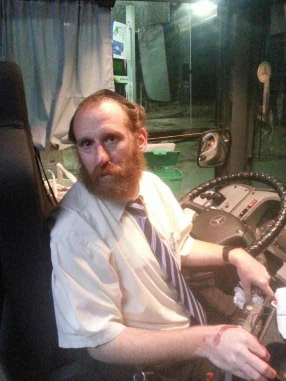 Chareidi Bus Driver Attacked by Arab Male