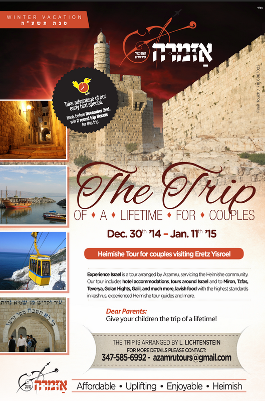 AZMARAH Winter Vacations