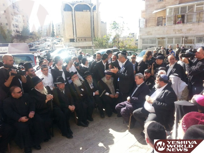 PHOTOS: Religious Leaders Gather at the Site of the Har Nof Massacre [Letter From Bostoner Rebbe In Article]