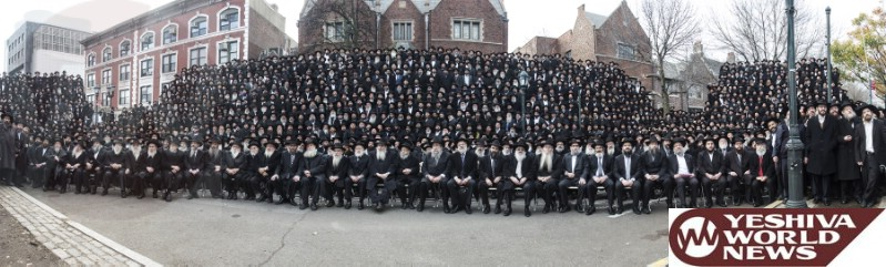 PHOTOS: Thousands Of Chabad Shluchim Pose For Annual 'Class Picture' This Morning Outside 770