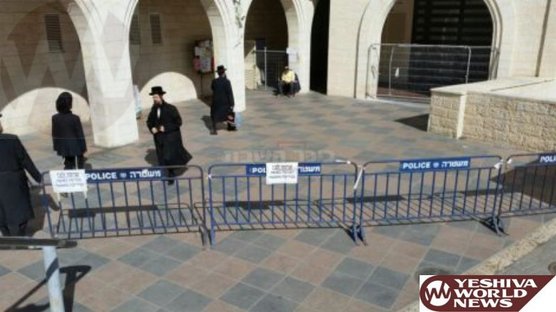 Belz Steps Up Security at its Main Beis Medrash in Yerushalayim