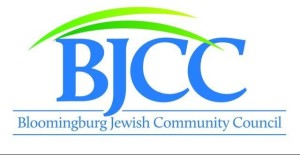 Statement from the Bloomingburg Jewish Community Council