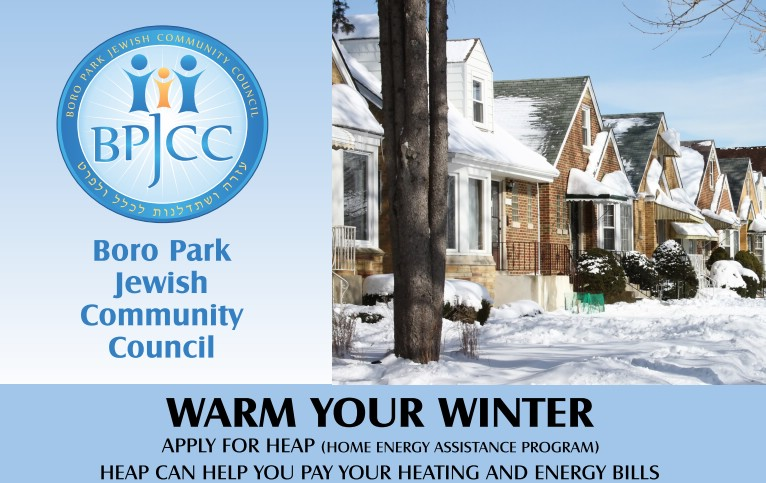 Boro Park JCC - Warm your Winter with HEAP