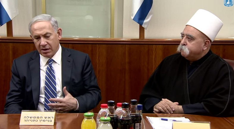 VIDEO: PM Netanyahu Meets with Druze Community Leaders