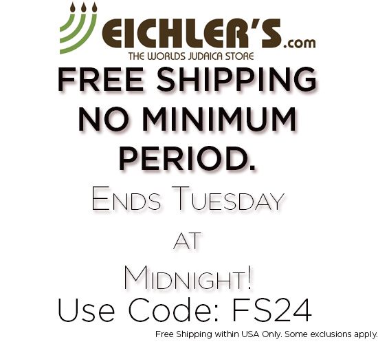Don't Miss The Eichler's Judaica Sale Expiring Tonight