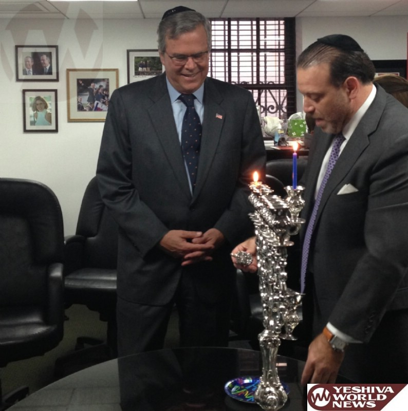 VIDEO AND PHOTOS: Jeb Bush Participates In Menorah Lighting On First Night Of Chanukah