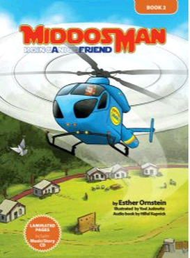 Great Gift For Kids: MiddosMan Book, Music/Story CD and Chart with Stickers and Prize