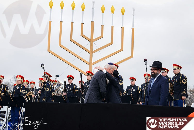 Photo Essay: VP Biden Attends First Night Chanukah By The 'National Menorah' Outside The Whitehouse (Photos By Baruch Ezagui)