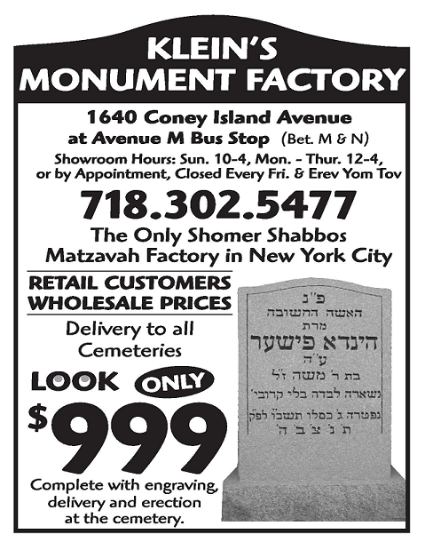 Kleins Monuments - Only $999!