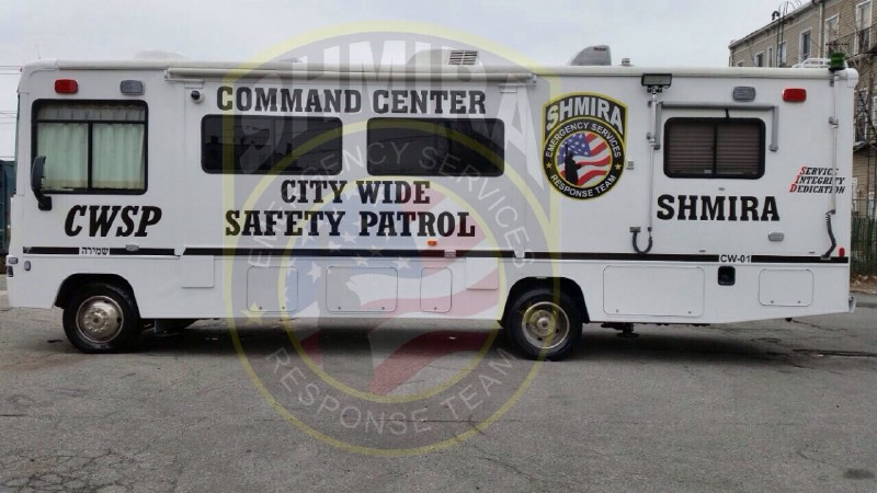 PHOTOS: Boro Park Shmira Patrol (CWSP) Acquires New Mobile Command Center