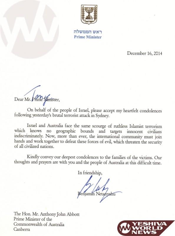 Pm Netanyahu Sends Condolence Letter To Australian Pm Tony Abbott