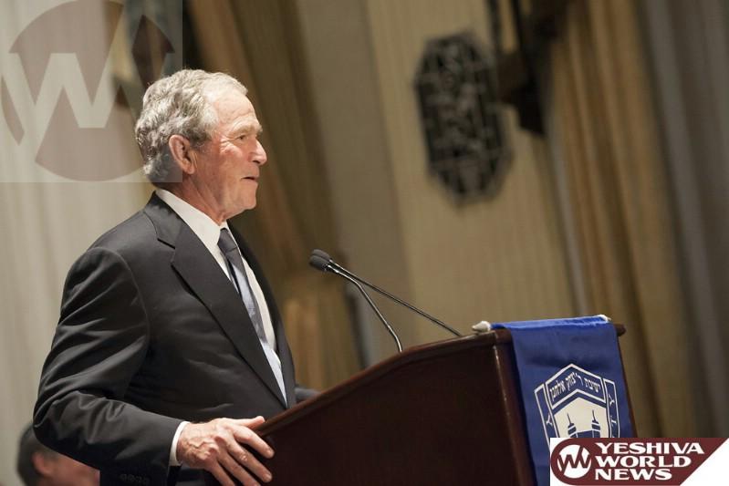 Former President Bush Is Keynote Speaker At Yeshiva University Dinner; Then Makes Surprise Visit to Sept. 11 Museum