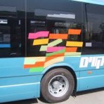 Bus Service Stopped for Residents of Betar & Modi'in Illit