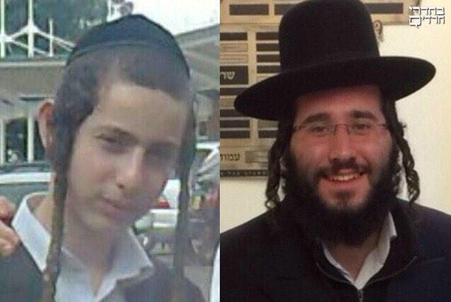 Identities Released Of The Breslov Bochrim Killed in the MVA in Holland