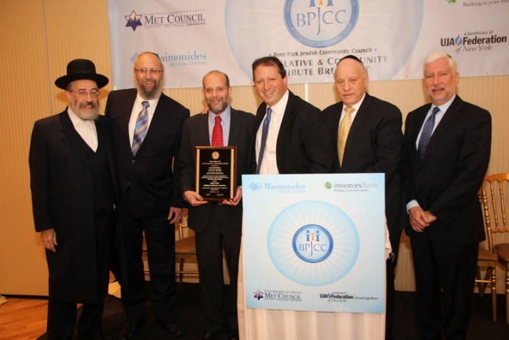Boro Park JCC Breakfast Highlights Continued Service to Community