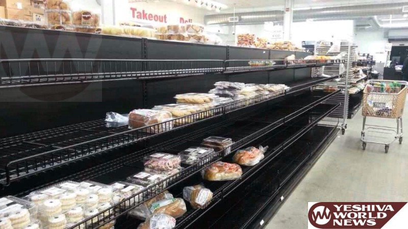 NYC Supermarket Shelves Empty Out Ahead Of Storm
