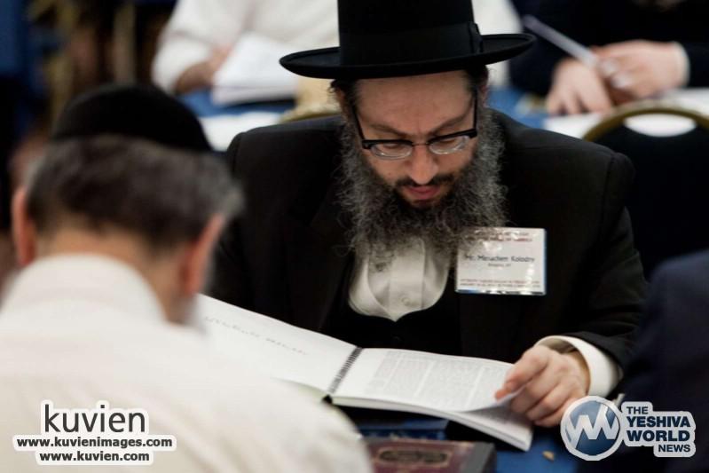 Agudath_Yisroel_Yarchei_Kallah_5775-002