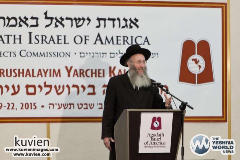 Agudath_Yisroel_Yarchei_Kallah_5775-004