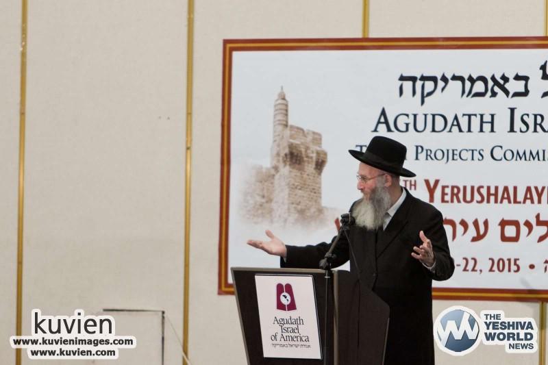 Agudath_Yisroel_Yarchei_Kallah_5775-005