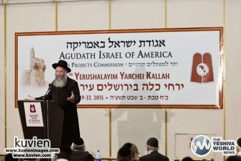 Agudath_Yisroel_Yarchei_Kallah_5775-006