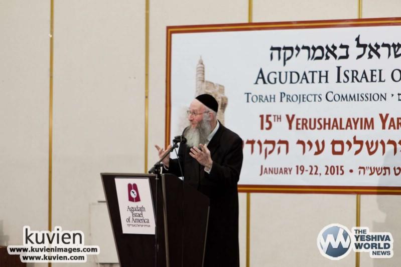 Agudath_Yisroel_Yarchei_Kallah_5775-011