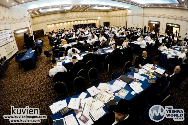 Agudath Israel of America's 15th Annual Yarchei Kallah Concludes With Historic Participation