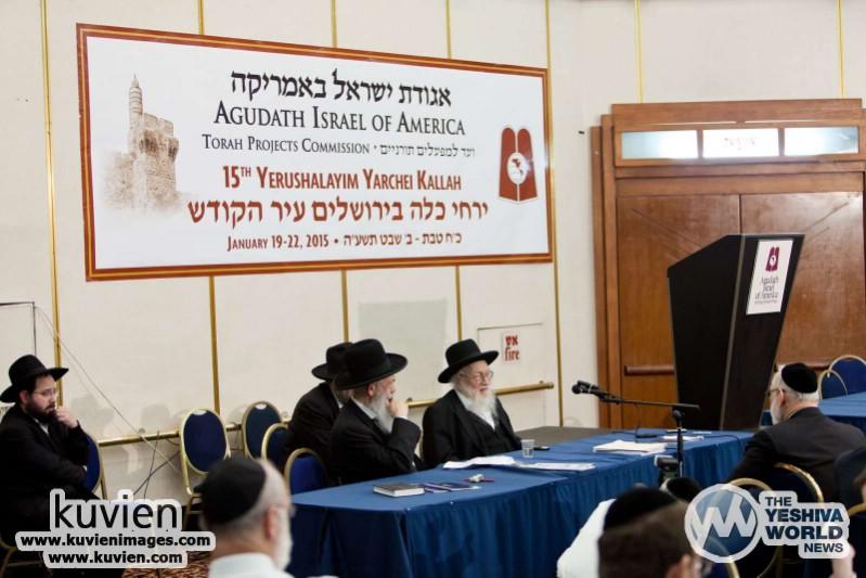 Agudath_Yisroel_Yarchei_Kallah_5775-021