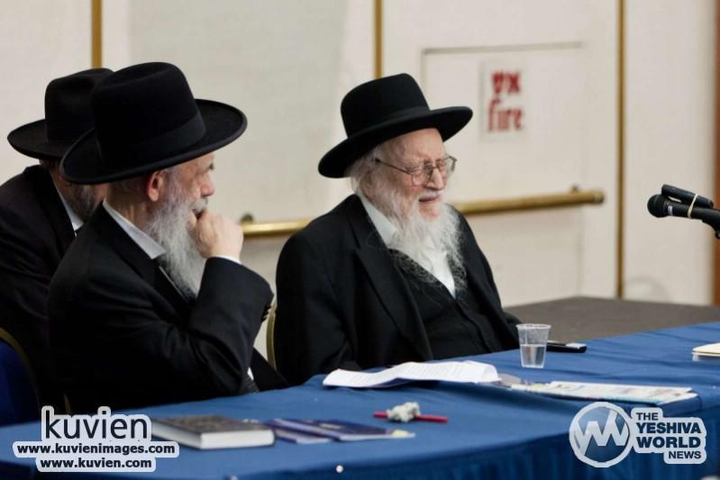 Agudath_Yisroel_Yarchei_Kallah_5775-022