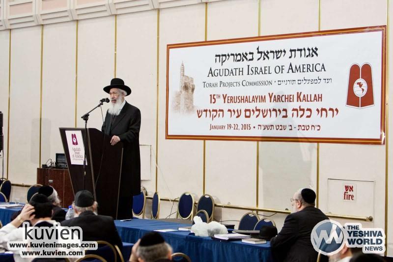 Agudath_Yisroel_Yarchei_Kallah_5775-028