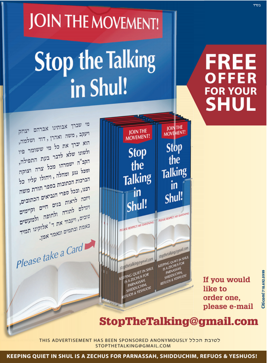 Stop the Talking in Shul - FREE OFFER