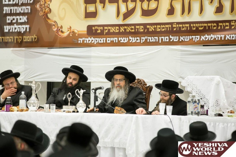 Photo Essay: Opening Of The New Satmar Shul in Boro Park (Photos By JDN)