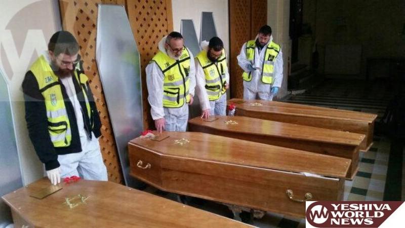 Levaya Arrangements for French Terror Attack Kedoshim HY