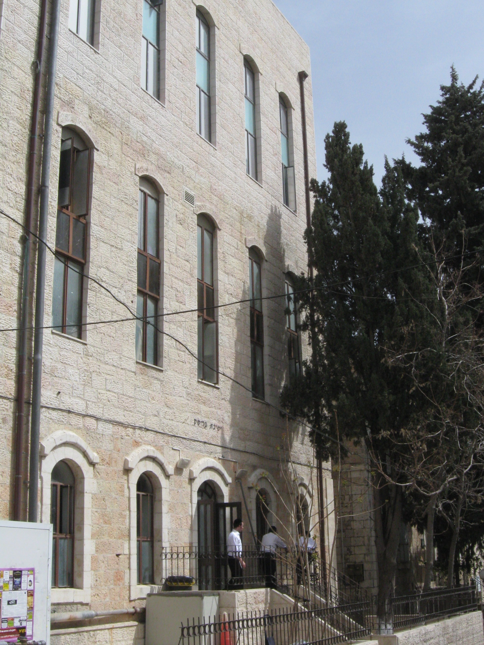Halachic Analysis: An Apartment Above A Shul