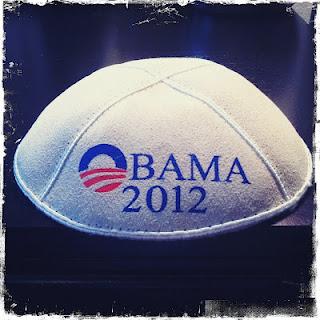 Obama-Kippah-2012