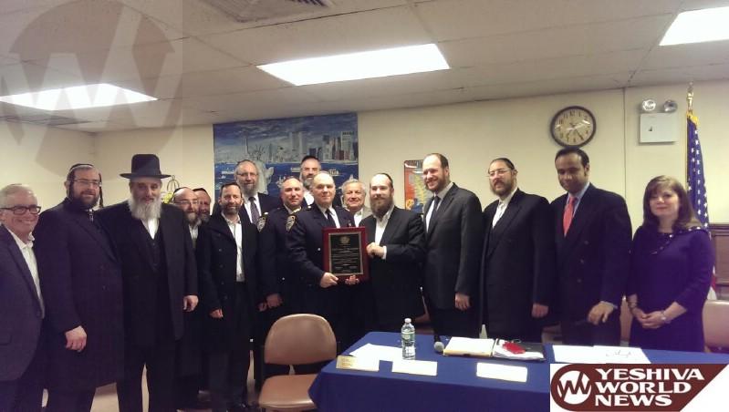 Boro Park: Community Board 12 Honors Retiring NYPD Chief Owen J. Monaghan