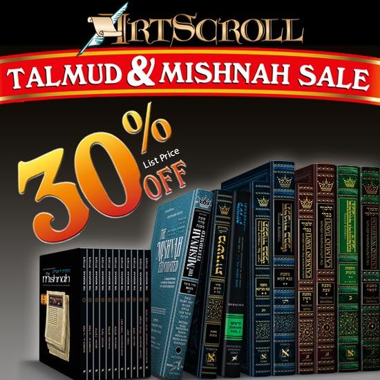 talmud-mishnah-sale-square