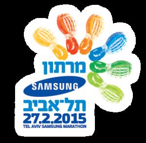 35,000 People Took Part in the Tel Aviv Marathon