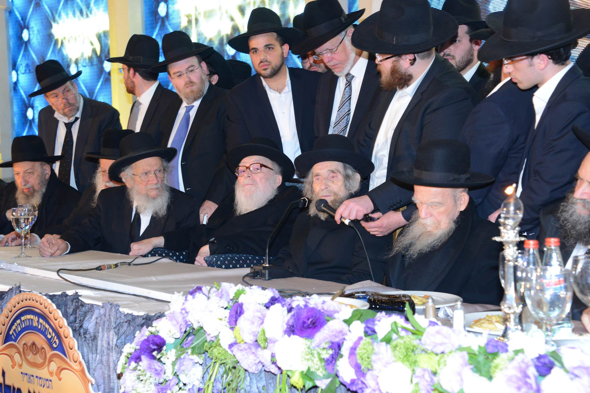 Unique Event Sponsored By Yeshivat Orchot Torah For Its Students And Alumni