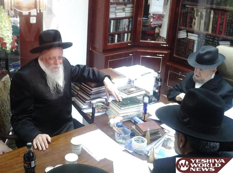 Bostoner Rebbe Yerushalayim on the Upcoming Elections