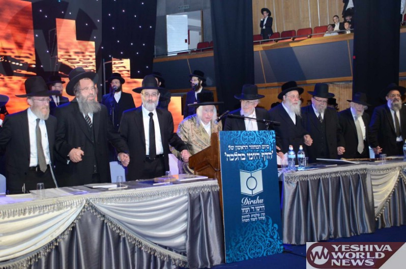 Photo Essay: Siyum in Daf Hayomi B'halacha By Dirshu in Binyanei HaUmah (Photos By JDN)