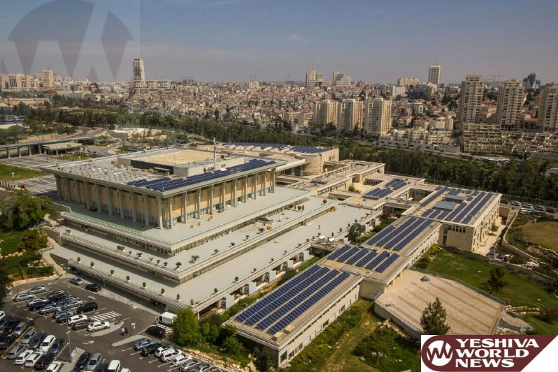 Knesset Unveils Huge Solar Field Installed on its Roofs