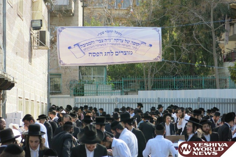 Photo Essay: 'Kimcha D'pischa' By Kupat Nevei Tzvi in Yerushalayim (Photos By JDN)