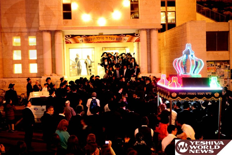 Photo Essay: Hachnosas Sefer Torah in Memory of the Har Nof Kedoshim HYD (Photos By Shloimy Kohen - JDN)