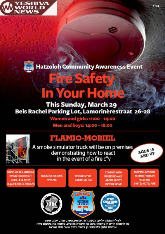 Antwerp: Important Fire Safety Event Arranged By Hatzolah For This Sunday