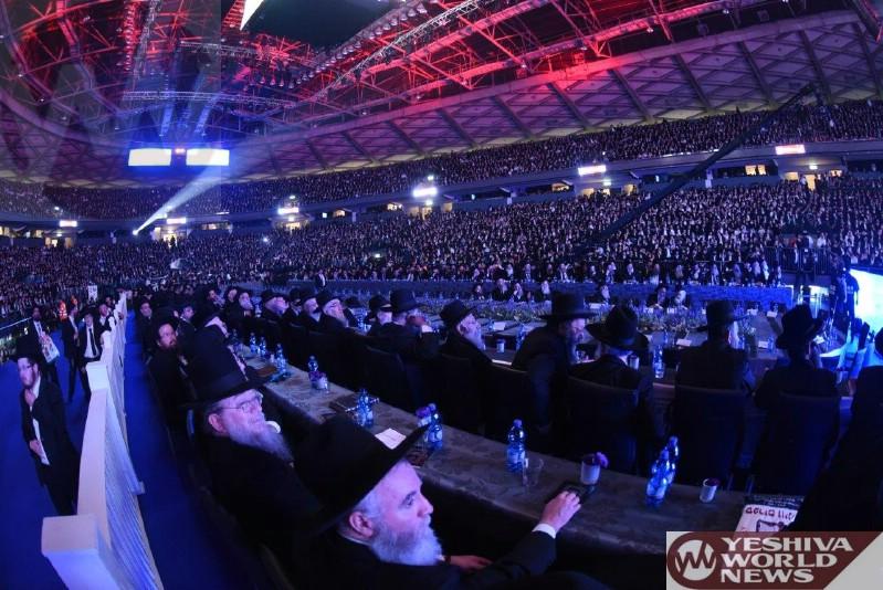 Photo Essay: Siyum in Daf Hayomi B'halacha By Dirshu in The Yad Eliyahu Staidum (Photos By JDN)