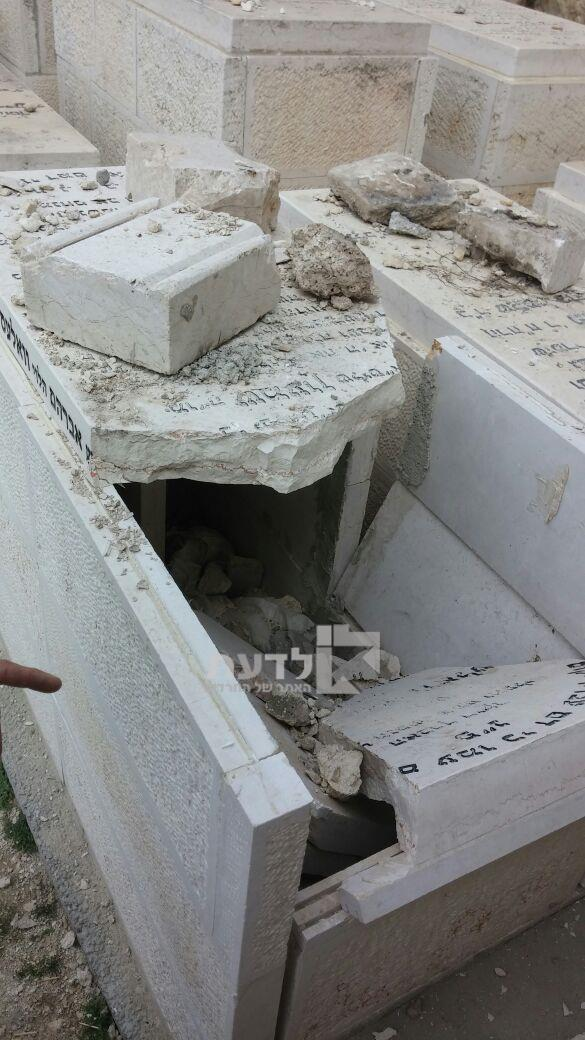 Months After Being Murdered by a Terrorist, Victim's Kever Vandalized