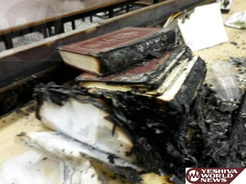 Photos: Sifrei Kodesh Went Up in Flames in Vishnitz Beis Medrash 'Imrei Chaim'