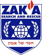 Zaka Called In To Prevent Another Cremation R'L
