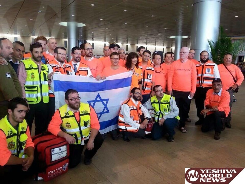Photo Essay: Members of United Hatzalah, ZAKA And First Israel Leaving For Nepal