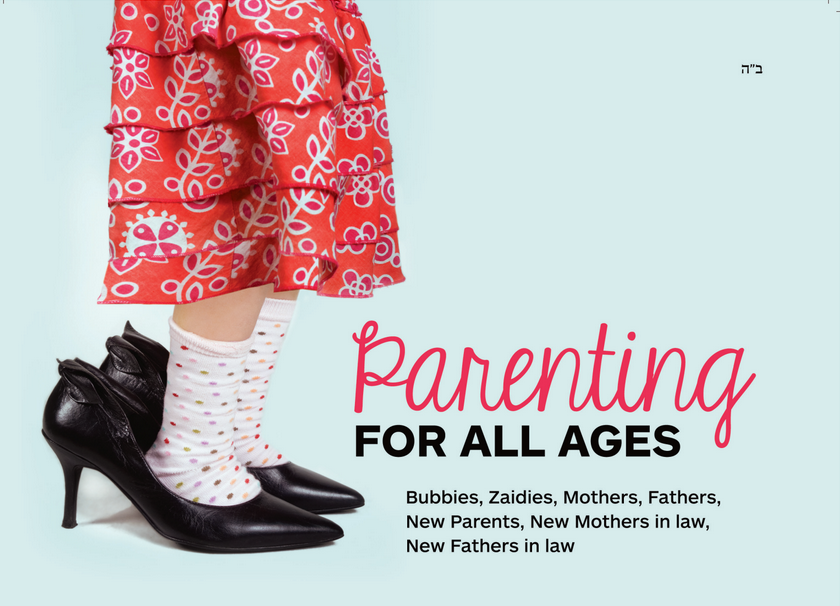 Parenting For all Ages with Rabbi Manis Friedman and Rabbi Shais Taub of the Ami Magazine